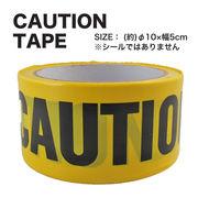 【アメ雑 アメリカ雑貨】CAUTION テープ インテリア ジョーク 輸入