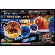 クリスマス 電池式イルミネーションライト100球