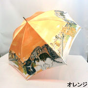 【長傘】【雨傘】マンハッタナーズ『ポンテ・ベッキオ橋と猫友たち 』ジャンプ雨傘