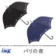 ■クラックス SALE■ 婦人長傘 パリの夜