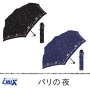 ■クラックス SALE■ 婦人折傘 パリの夜