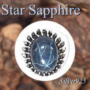 リング / 09-30-15  ◆ Silver925 シルバー リング スター サファイア 13号