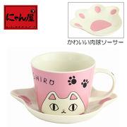 「にゃん屋」★猫3兄弟 肉球碗皿shiro(1個箱入り)