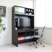 パソコンデスク 上下大型書棚付 110cm ダークブラウン WS-110