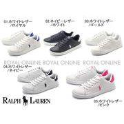 【ポロ ラルフローレン】 QUILTON スニーカー 靴 全5色 レディース&ジュニア