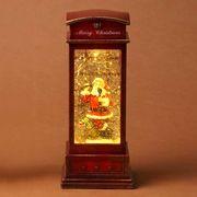 <AMANO>【クリスマス】【ウォーターライト】TEL BOXウォーターボール・サンタ