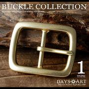 バックル メンズ/レディース バックルのみ ベルト 真鍮 ソリッドブラス使用 ゴールド