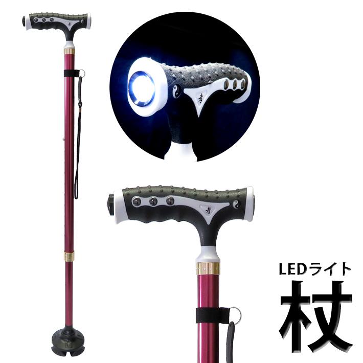 LEDライト杖 K-225
