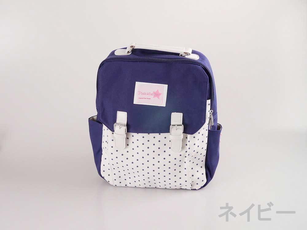 ピンクミニスターリュック 子供 カバン 女の子 バックパック日本国内出荷