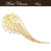 メタルチャーム 【157.ウィング 1個入り】◆透かし 金属 羽 天使 翼 鳥 パーツ