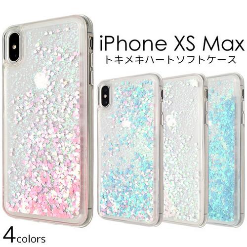 アウトレット アウトレット iPhone XS Max iPhoneXSMax 背面 ラメ レディース TPU かわいい 可愛い