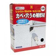 日本ミラコン産業 ミラコン 白 1kg