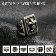 シルバーミックス デザインリング シルバーリング クロス 百合の紋章 アラベスク クラウン ジルコニア