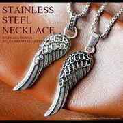 ステンレスペンダント ネックレス メンズ レディース 316Lサージカルステンレス 天使の翼 片翼 ウィング
