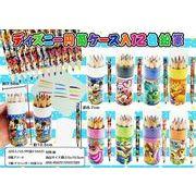 低単価!販促品や景品に!★ディズニー円筒ケース入12色鉛筆