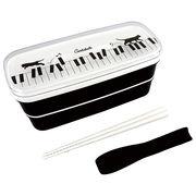 2段ランチボックス(箸付) ネコ&ピアノ