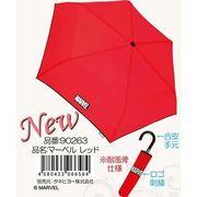 マーベル 折畳傘「マーベルレッド」!持ち手付きの折り畳み傘!
