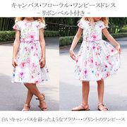 キャンバス・フローラル・ワンピースドレス(リボンベルト付き) キッズドレス 、ワンピース