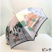 【日本製】【雨傘】【長傘】甲州織生地ホグシ織風景柄タッセル付手元日本製ジャンプ傘