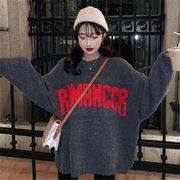 韓国 スタイル ファッション トップス ゆったり 長袖 ロゴ ラウンドネック ニット セーター プルオーバー