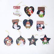 クリスマス飾り オーナメント チャーム ツリー飾り 壁飾り クリスマスグッズ サンタ トナカイ