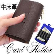 BLHW159438☆5000以上【送料無料】◆牛床革カードケース★収納力もたっぷり♪財布 アコーディオン式