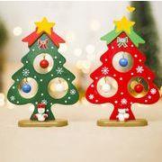 クリスマスツリー ホリデーツリー ミニツリー クリスマスグッズ