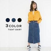 【2018秋冬新作】デニムロングスカート