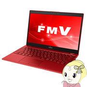 FMVU75C3R 富士通 ノートパソコン LIFEBOOK UH75/C3 ガーネットレッド 13.3型