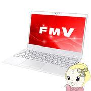 FMVU75C3W 富士通 ノートパソコン LIFEBOOK UH75/C3 アーバンホワイト 13.3型