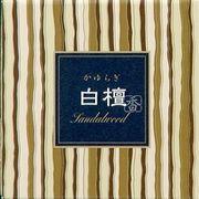 かゆらぎ 白檀 コーン12個入 香立付 【 日本香堂 】 【 お香 】