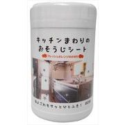 キッチンまわりのおそうじウエットシートボトル 【 コーヨー化成 】 【 住居洗剤・キッチン 】
