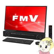 FMVFXC3B 富士通 ESPRIMO FH-X/C3 デスクトップパソコン 新4K衛星放送対応・TVチューナー搭載 27型