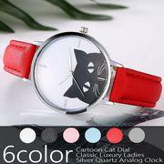 黒猫のモノトーン文字盤 シンプルかわいいデザインウォッチ ネコ ねこ 革ベルト SPST017 レディース腕時計