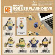 超大特価!!ミニオンズ USBメモリ8GB 5種変則アソート
