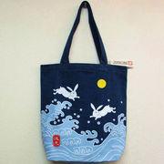 和柄トートバッグ 波兎 デニムバッグ 日本のお土産