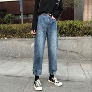 韓国 スタイル ファッション ハイウエスト ゆったり デニム パンツ ジーンズ パンツ