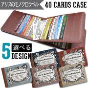 東京アンティーク 40枚入るカードケース 【アリスのモノクロラベル】