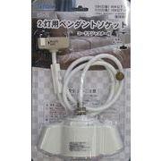 ペンダントソケット 2灯用 SPS-02