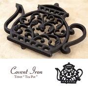 コベントアイアン トリベット(Tea Pot)♪
