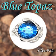 CSs / 12-59-1 ◆ Silver925 シルバー  リング ブルートパーズ  13号  N-1201