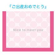 POP UPミニカード(Baby pink)