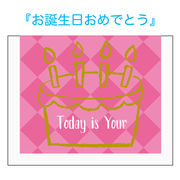 POP UPミニカード(Birthday flag)
