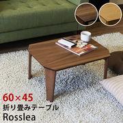 Rosslea 折り畳みテーブル 60 NA/WAL