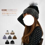 レッキスニット帽子 シルバーフォックスボンボン付き (b-1803) レッキス 帽子 フォックス 毛皮 レディース