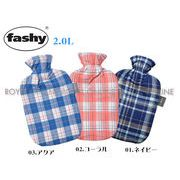 S) 【FASHY】 HWB 6536 タータンチェック カバー 湯たんぽ 2.0L  全3色
