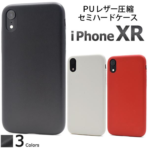 スマホケース iPhone XR iPhone XR アイホンXR アイフォンXR セミハードケース