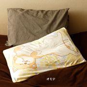柴犬まるのまくらカバー:夢見るぐっすり
