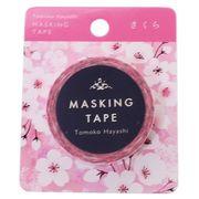 【マスキングテープ】マスキングテープ Tomoko Hayashi 15mm マステ/さくら ピンク