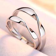 ペアリング シルバー925 リング 2点セット 純銀 誕生日 結婚指輪 ペア 記念日